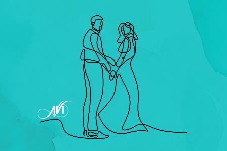 آگاهیهای مورد نیاز برای ازدواج
